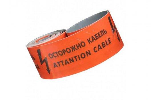 Защитно-сигнальная лента